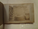 1935 Кулинария Альбом Соцреализм Наркомвнуторг, фото №9