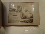 1935 Кулинария Альбом Соцреализм Наркомвнуторг, фото №12