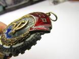 Орден ТКЗ верхнее клеймо 30168 photo 5