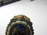 Орден ТКЗ верхнее клеймо 30168 photo 6