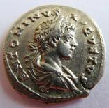 Каракалла, серебряный денарий (199-200 гг. н.э)