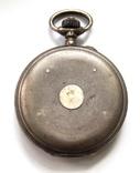Часы карманные Павел Буре серебро 84 пр. photo 3