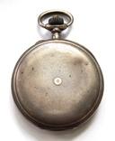 Часы карманные Павел Буре серебро 84 пр. photo 4