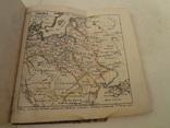 1845 История Польши с 12 гравированными цветными картами