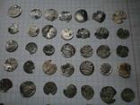 Турецкие серебряные монеты  photo 6