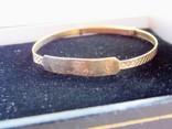 Детский именной золотой браслет. photo 3
