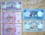 5 Зразків одним лотом 1,5,10 гривень photo 2