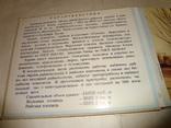 Архитектура Киев Днепровская Райадминистрация Альбом Фото