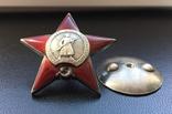 Орден Красной Звезды 111 628 Пятка