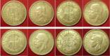 Серебро Англии 1887-1946