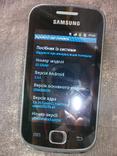 Samsung GT-S5660 photo 3