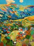 Гори Криму, оргаліт, олія, 40Х30, 2006 рік