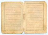 Документ к Ордену БКЗ РСФСР, 1921 год. photo 3