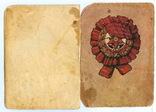 Документ к Ордену БКЗ РСФСР, 1921 год. photo 8