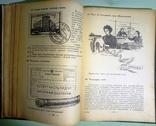 1964 Занимательная телеграфия и телефония. Эд.Вальдман