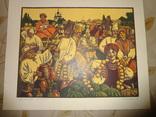 Украинская Ярмарка работы А. Базилевича литография большого формата