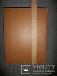 Краткая энциклопедия домашнего хозяйства.1984 год., фото №9