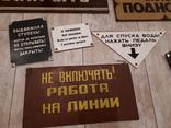 Коллекция табличек СССР . 20 штук photo 3
