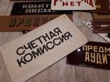 Коллекция табличек СССР . 20 штук photo 8