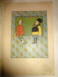 1919 Киевский Детский Журнал Ковер -Самолет № 1