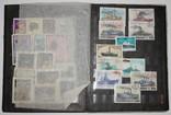Альбом с марками 281 шт. (от 1960 г.) отечественные и зарубежные photo 12