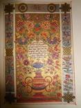 1913 История Дома Романовых с шикарными иллюстрациями