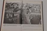 Книга фотоальбом *Київ 1941-1943*. Тираж 5000., фото №5