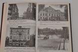 Книга фотоальбом *Київ 1941-1943*. Тираж 5000., фото №11