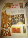 Китай на дорогой бумаге Советско-Китайская Дружба photo 2