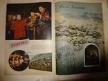 Китай на дорогой бумаге Советско-Китайская Дружба photo 9