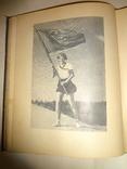 1938 Книга написанная пионерами Соцреализм Мы из Игарки