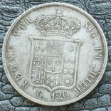 Неаполь 120 гранов 1857