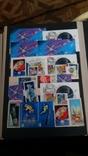 Альбом марок разных стран 406 шт photo 3