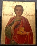 Св. Пантелеймон Целитель Благословения Афонского Монастыря photo 1