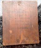 Св. Пантелеймон Целитель Благословения Афонского Монастыря photo 4