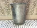 Киддушный стакан серебро