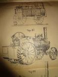 1896 Иллюстрированный Атлас Механики Паровозы Машины