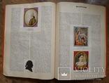 Альбом сигаретных вкладышей 1933 год Гамбург. Всемирная История photo 9