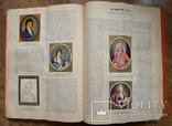 Альбом сигаретных вкладышей 1933 год Гамбург. Всемирная История photo 11