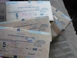 10 пачек 5 рублей 1961г. ( 1000 листов) photo 4