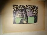 1920 Кандинский цветная гравюра на дереве в авангардистском журнале