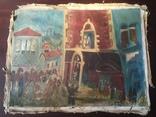 Картина Иудаика 1978 год.