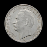 3 Марки 1914 Фридрих ІІ, Баден