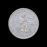 3 Марки 1930 Вальтер фон Фогельвейде, Германия UNC
