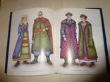 История Украинской Одежды для иностранцев с эффектными иллюстрациями