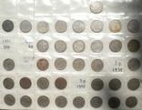 Мега лот 10,15,20 коп(1900-1991г)