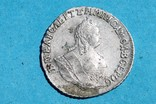 Гривенник 1756 р МБ photo 2