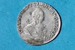 Гривенник 1756 р МБ photo 3