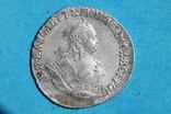 Гривенник 1756 р МБ photo 7
