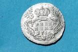 Гривенник 1756 р МБ photo 9